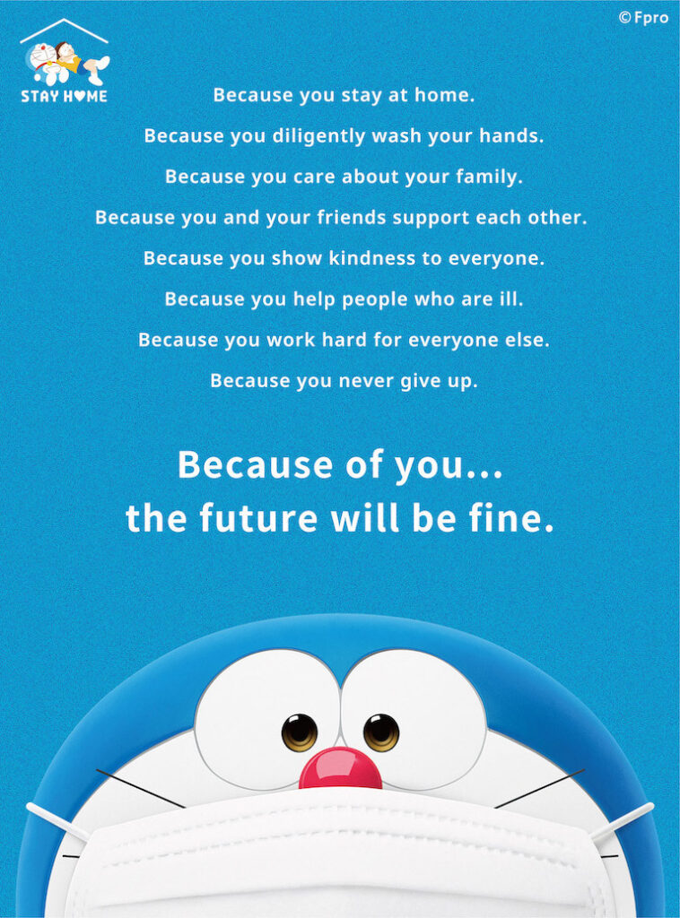 Doraemon Stay At Home Project Geek Impulse