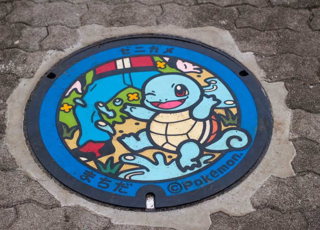 Squirtle manhole cover