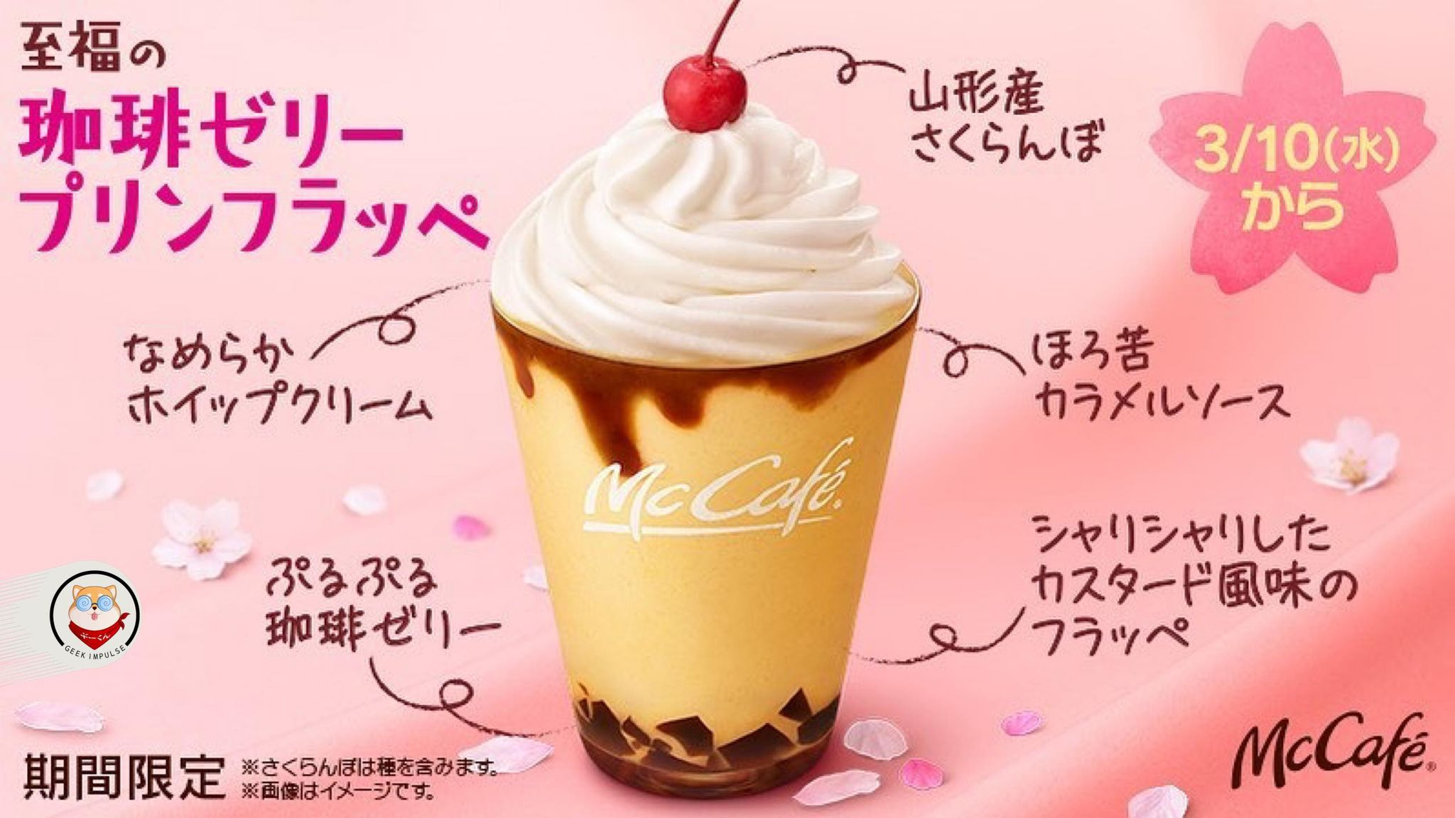 Coffee jelly pudding frappe
